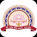 Shree Patel Seva Samaj - Rajkot icon