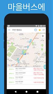 부산버스 (Busan bus) - náhled