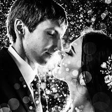 Wedding photographer Anastasiya Lesnova (Lesnovaphoto). Photo of 10.07.2018