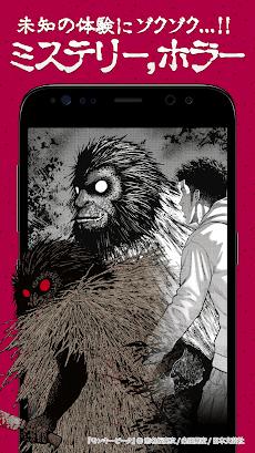 マンガZERO: 無料で毎日8話を一気読み!青年漫画、恋愛漫画や名作に出会える人気まんがアプリ!のおすすめ画像4