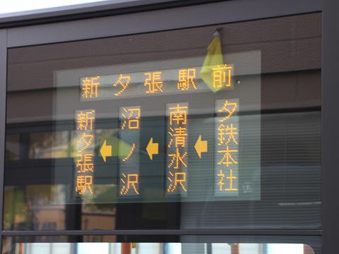 夕張鉄道 夕張支線代替バス 5059_05