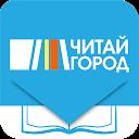 Читай город - Книги на каждый день! APK