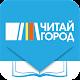 Читай город - Книги на каждый день!