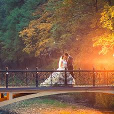 Wedding photographer Valentina Kolodyazhnaya (FreezEmotions). Photo of 18.09.2018