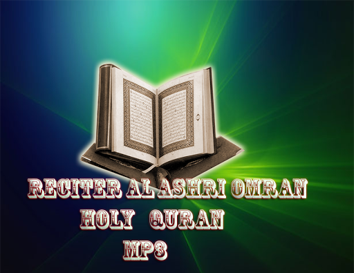 RECITER AL ASHRI OMRAN Coran