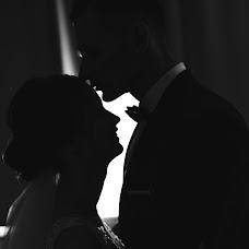 Свадебный фотограф Nazarii Slysarchuk (photofanatix). Фотография от 10.09.2019