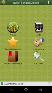 Quran Bahasa Melayu- screenshot thumbnail