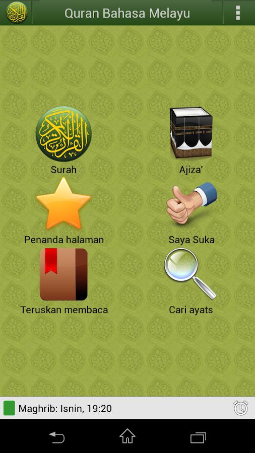 Quran Bahasa Melayu- screenshot