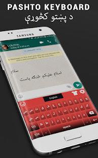 App Pashto English Keyboard- Pashto keyboard typing APK for Windows Phone