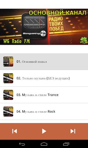 WG Radio FM Free