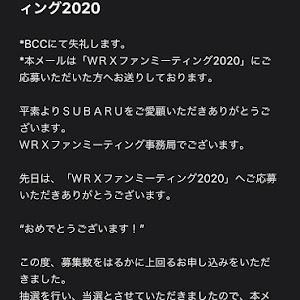 インプレッサ WRX STI GRB GRBのカスタム事例画像 むんさんの2020年11月23日13:50の投稿
