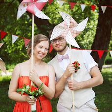 Wedding photographer Ekaterina Nikolaeva (eknikolaeva). Photo of 10.07.2013