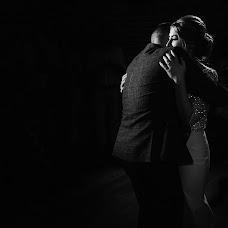 Wedding photographer Stephan Keereweer (degrotedag). Photo of 14.08.2018