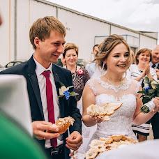 Wedding photographer Aleksandra Savich (keepers1). Photo of 24.04.2018