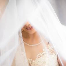 Wedding photographer Ruslana Maksimchuk (Rusl81). Photo of 20.08.2018