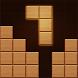 ブロックパズル2020&ジグソーパズル