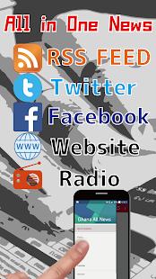 Gabon News and Radio Gabon Nouvelles et radio - náhled