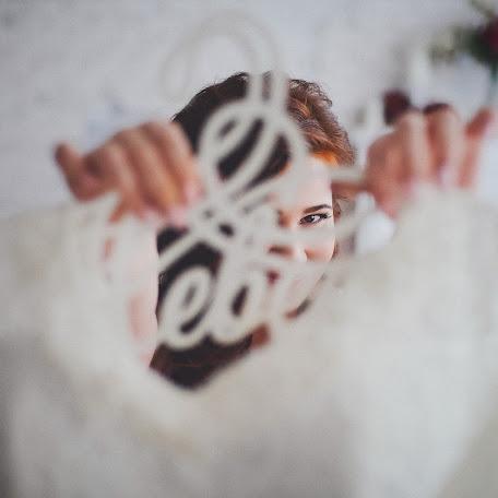 Свадебный фотограф Ирина Лавкина (lavusya). Фотография от 14.12.2017