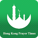 Hong Kong Prayer Time icon
