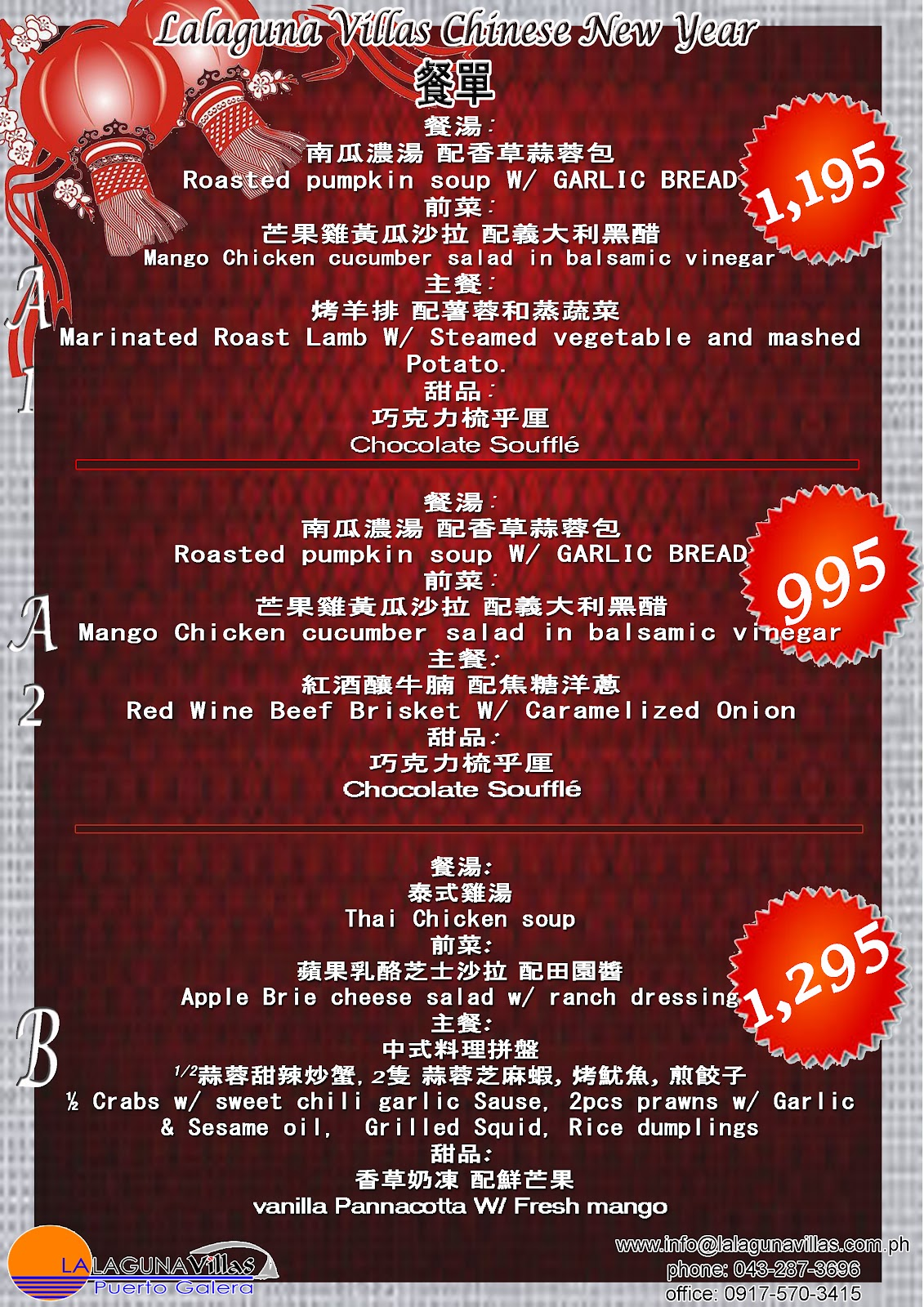 chinese menu 3.jpg