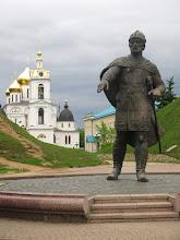 Photo: Памятник Юрию Долгорукому