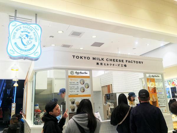 東京牛奶起士工坊微風南山我來了!台北放風輕約會