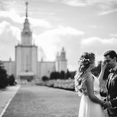 Wedding photographer Nikita Vinogradov (Vinograd). Photo of 27.02.2017