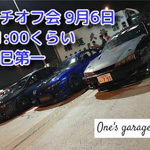 シルビア S15 S15 黒のカスタム事例画像 One's Garage イシーサンさんの2019年09月03日20:30の投稿