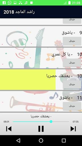 TÉLÉCHARGER CHA3LOUMA MP3
