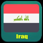 Radio Iraq - World Radio Fm Free Online