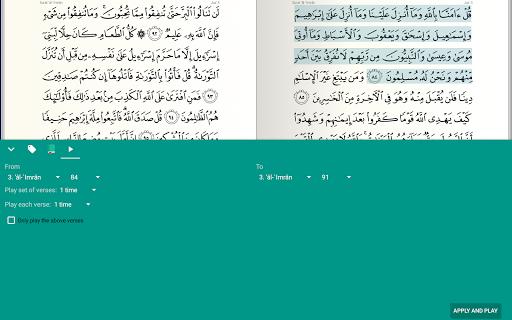 Read Listen Quran Coran Koran Mp3 Free u0642u0631u0622u0646 u0643u0631u064au0645 4.32.0 screenshots 14