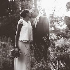 Wedding photographer Gabriel Guidarelli (gabrielguidarel). Photo of 23.08.2016