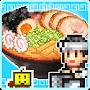 Download The Ramen Sensei 2 apk