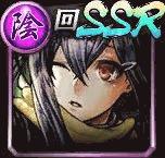 ユリ(SSR)
