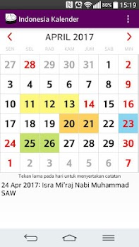 Indonesia 2017 Calendar