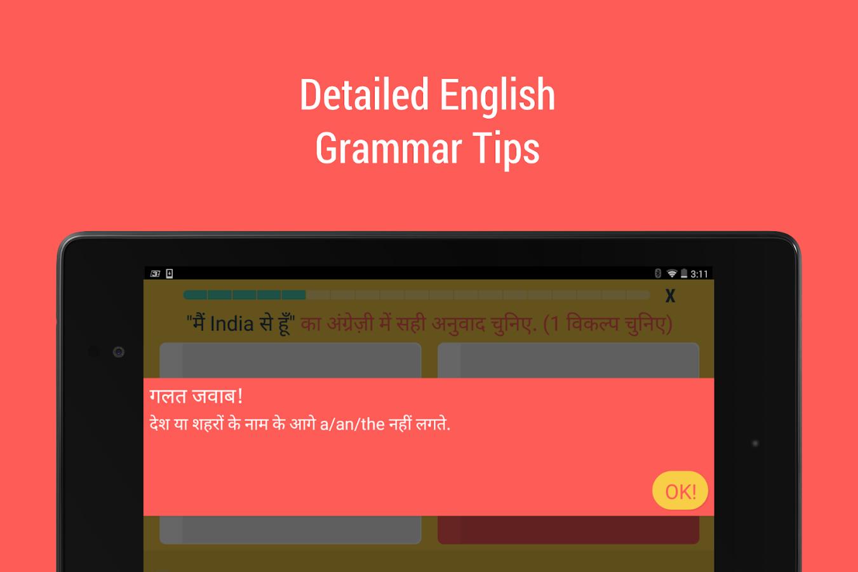 Hindi Keyboard for Android