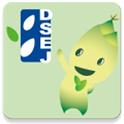 持續進修發展計劃 PDAC icon