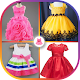 Baby Frock Designs Download on Windows