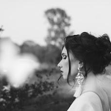 Wedding photographer Evgeniy Danilov (newday). Photo of 22.05.2016