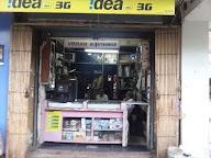 Vikram Electronics photo 1
