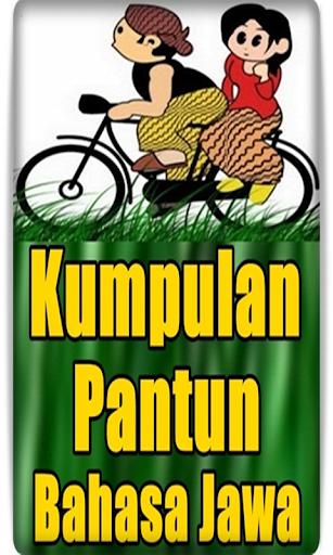 Pantun Lucu Bahasa Jawa : pantun, bahasa, ✓[2020], Kumpulan, Pantun, Bahasa, Android, Iphone, Working, Black, Screen, Problems