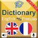 Dictionary English French offline Download for PC Windows 10/8/7