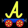Премиум Letters Train временно бесплатно
