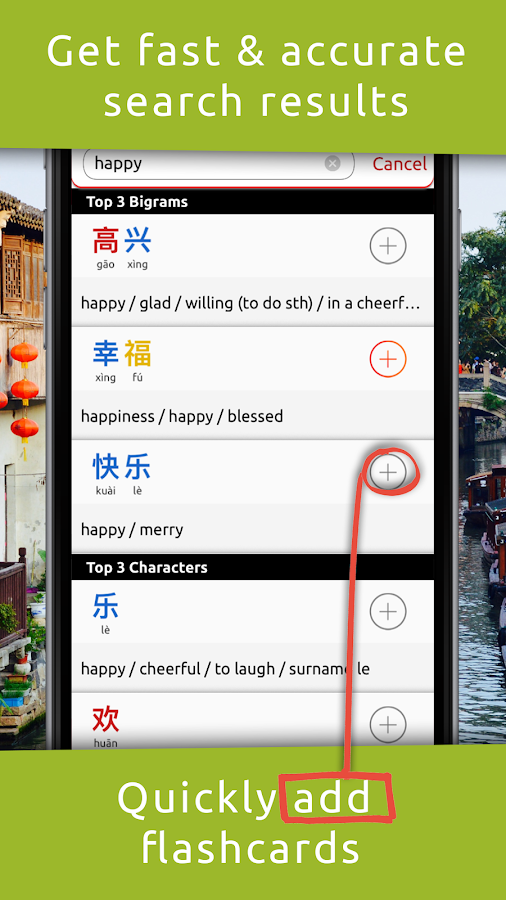 Written Chinese Dictionary- screenshot