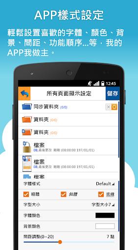 NeweggBox screenshot 2