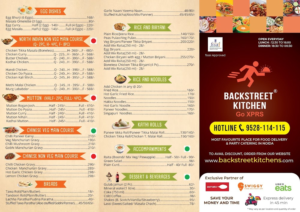 Backstreet Kitchen menu 2