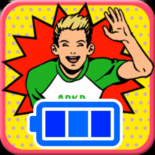 个人化の電池長持ち アメリカンポップ関西弁 無料 LOGO-記事Game
