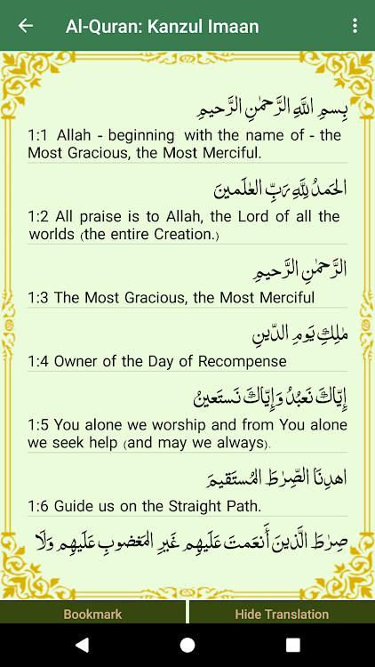 Al-Quran: (Bengali, English, Hindi & Urdu) – (Android Applications