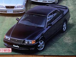 マークII GX100 1996年式(前期) グランデのカスタム事例画像 リュッポンさんの2020年04月25日14:26の投稿