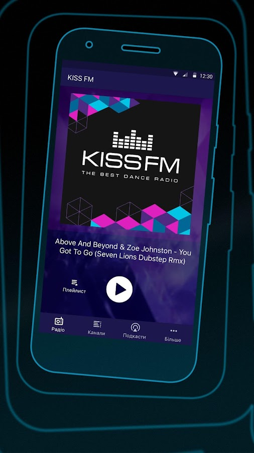 KISS FM Ukraine- screenshot